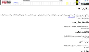 http://nam.irib.ir